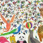 Adelaide Zoo - Large Print